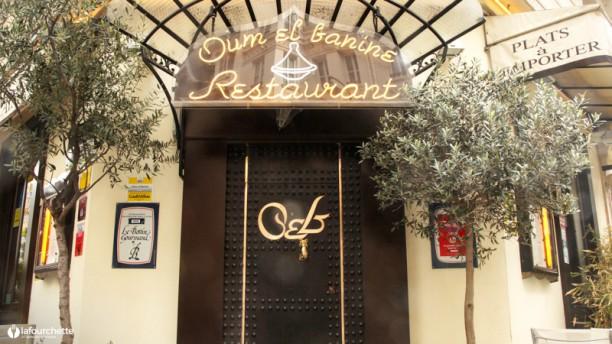 Oum el Banine Bienvenue au restaurant Oum El Banine