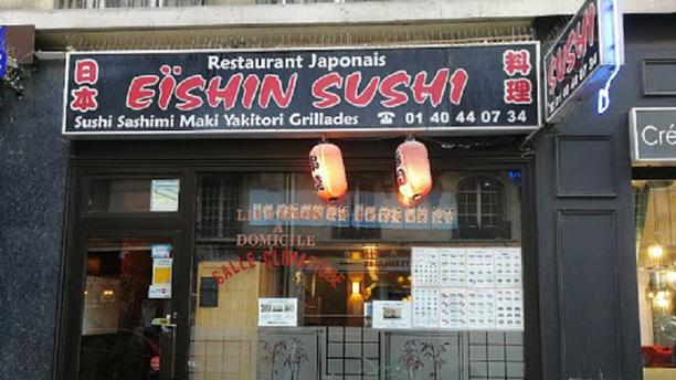 Eishin Sushi devanture
