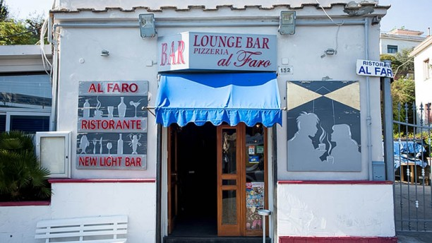 Al Faro a Marechiaro entrata