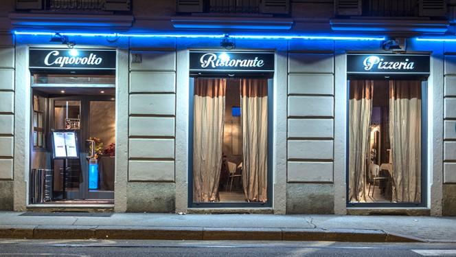 Entrata - Capovolto, Torino