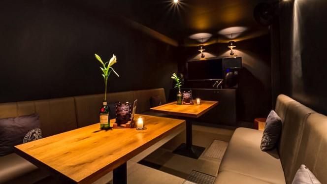 Ginger's privé karaoke kamers met airco - Ginger, Amsterdam