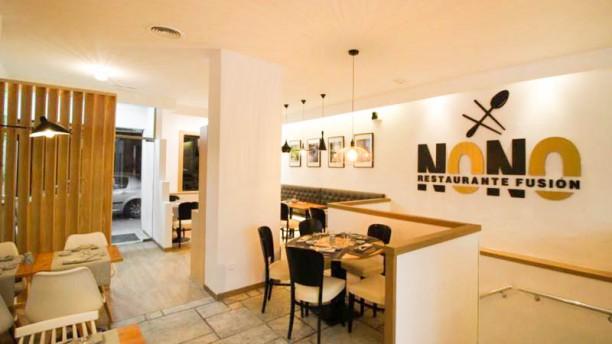 NONO-HOTPOT Restaurante Nono