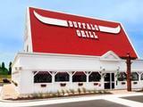 Buffalo Grill - Dijon Chenove