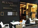 Buenos Aires Bodeguita Café