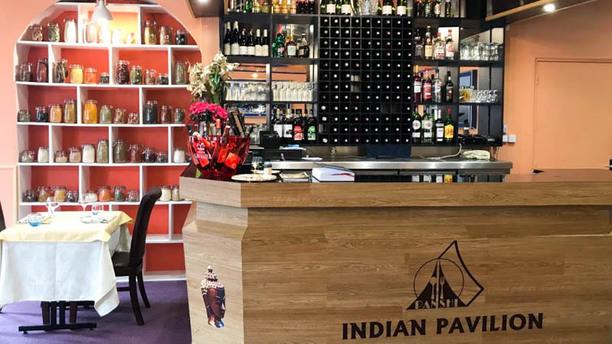 Indian pavillon Salle du restaurant