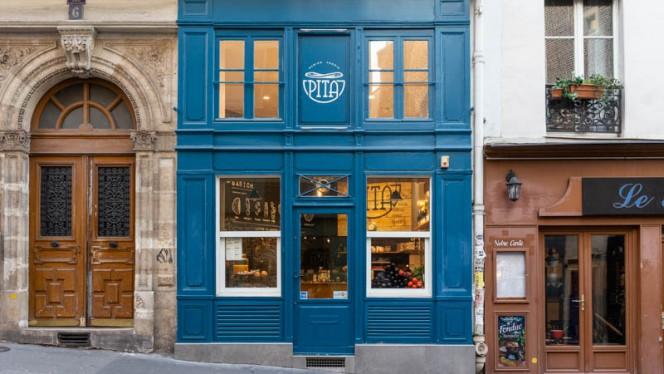 Pita Paris - Restaurant - Paris