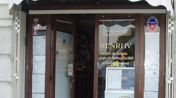 La Taverne Henri IV Devanture de la Taverne Henri Iv