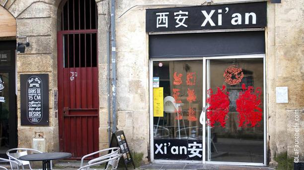 Xi'an entrée