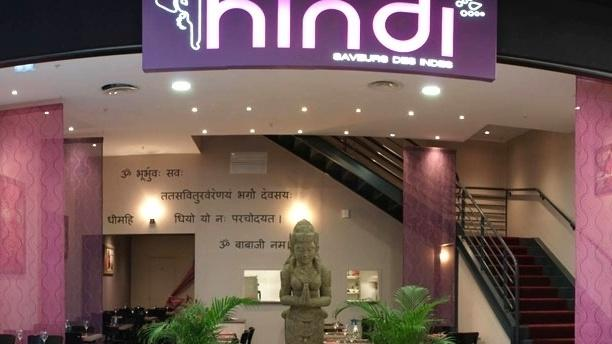 Hindi Bienvenue au restaurant Hindi