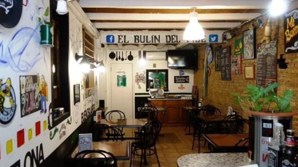 El Bulín Del Pibe Sala