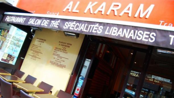 Al Karam Bienvenue au restaurant Al Karam