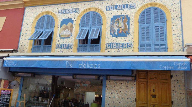 DS Délices Restaurant