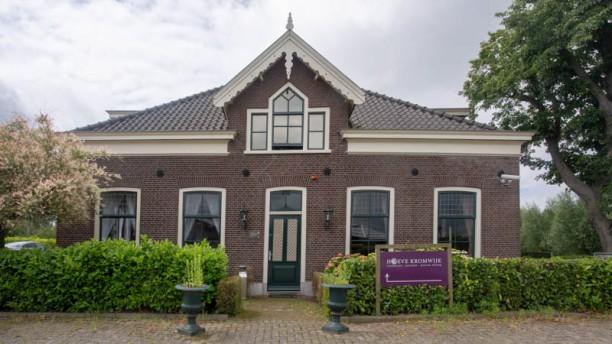Hoeve Kromwijk Entrée