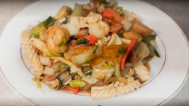 Hap Li Restaurant Suggestie van de chef