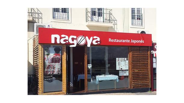 Nagoya - Peniche entrada