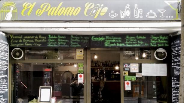 El Palomo Cojo Entrada