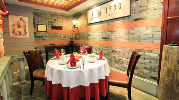 Shanghai 1930 Vista sala