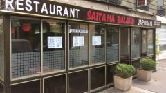 Saitama Balard