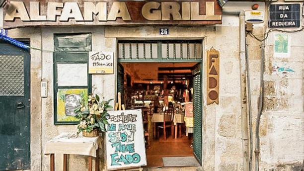 Alfama Grill exterior