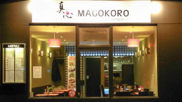 Magokoro Façade japonaise
