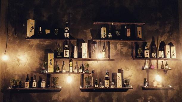 Doku - Japanese Bar Esposizione