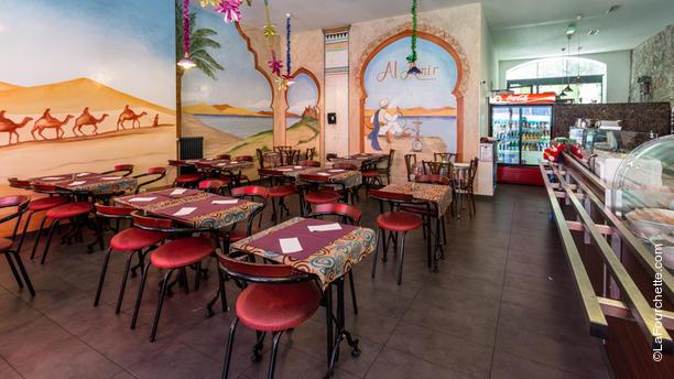 Al-Amir Salle du restaurant