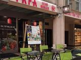 Fafa Sushi Burger