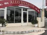 Allo Dynastie