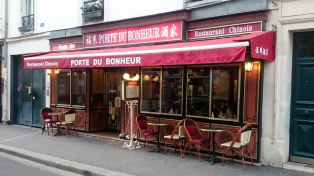 Porte du bonheur in paris restaurant reviews menu and for Porte 12 restaurant paris
