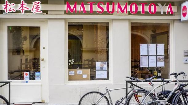 Matsumotoya entrée