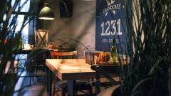 Grandcafé 1231