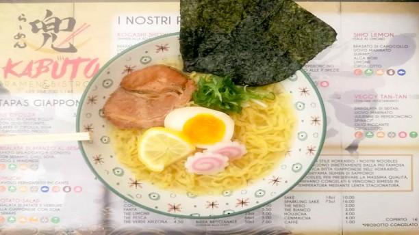 Kabuto Ramen & Bistrot Suggerimento dello chef