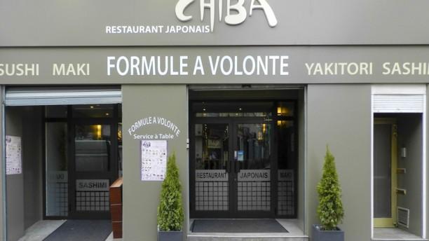 Chiba entrée