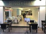 Sitges Grill