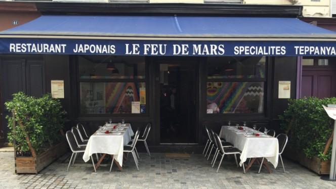Le Feu de Mars - Restaurant - Paris