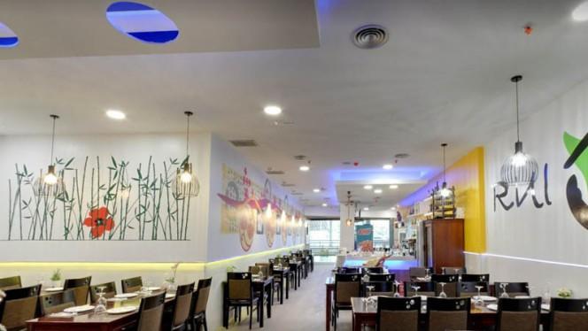 Restaurante Chino Rui