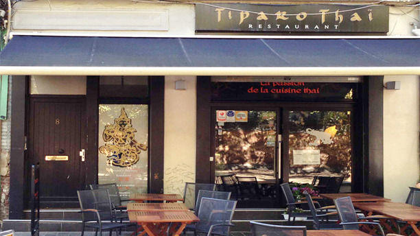 Restaurant Tiparothai Lille