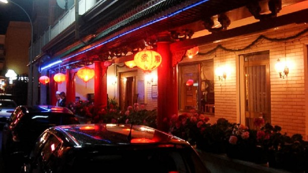 Pechino entrata
