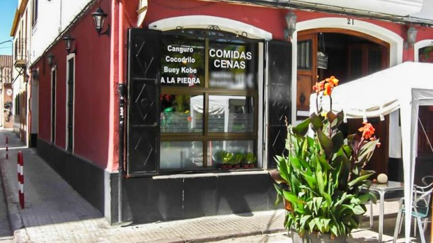 Restaurante asador plaza espa a en puerto de sagunto for Restaurante puerto rico madrid