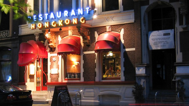 Hong kong in rotterdam restaurant reviews menu and prices thefork for Decor ingang