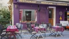 Les Merveilles du Maroc