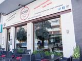 Soho Café&Lounge