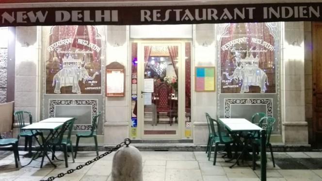 Le New Delhi - Restaurant - Lyon