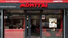 Monttai