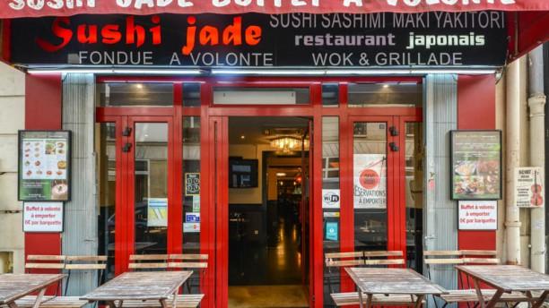 Sushi Jade Entrée