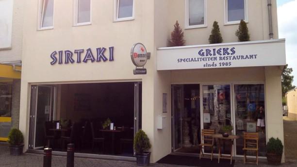 Sirtaki Restaurant