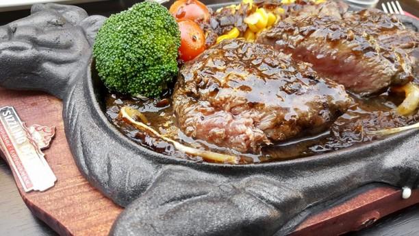 Restaurant-Loungebar Sizzling Deluxe Sizzling Braziliaanse ossenhaas met zwarte pepersaus