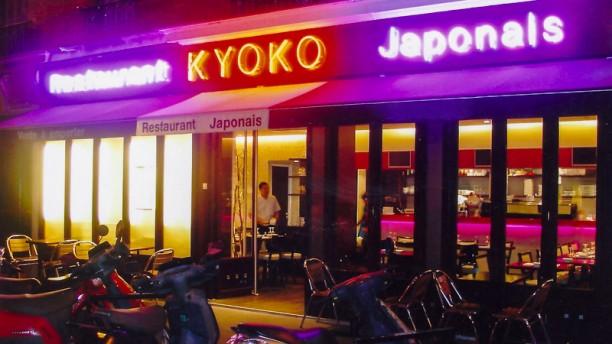 Kyoko Sushi devanture
