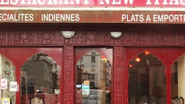 New Titash Bienvenue au restaurant New Titash