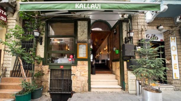 Fıccın Kallavi Entrance